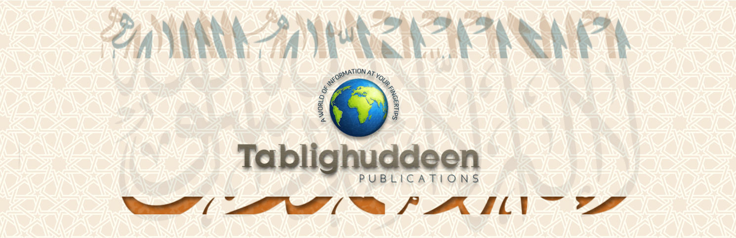 Tablighuddeen.com
